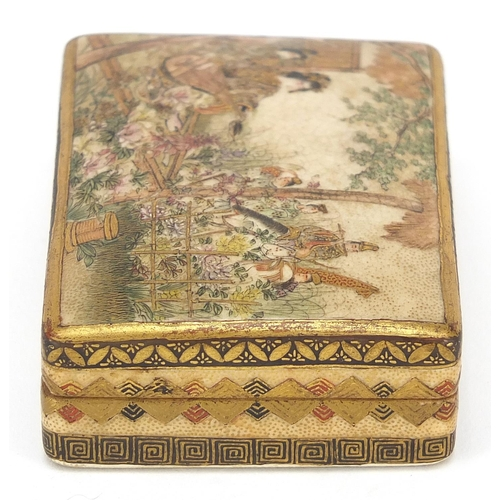 28 - Japanese Satsuma pottery box and cover finely hand painted with figures and flowers, S Kinkozan pape...