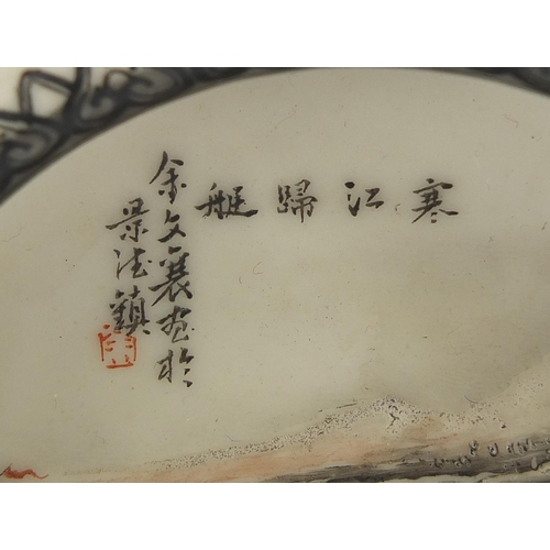 20 - Chinese porcelain brush washer hand painted with a winter landscape and calligraphy, iron red charac...