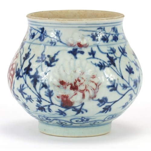 22 - Chinese Islamic blue and white porcelain with iron red baluster vase hand painted with flowers, 10cm...