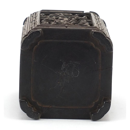 56 - Chinese brush pot carved with panels of flowers, 14cm high