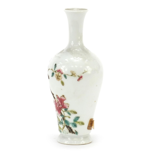 21 - Chinese porcelain vase hand painted in the famille rose palette with a bird amongst flowers, four fi...