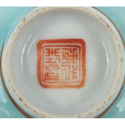 11 - Chinese porcelain including a celadon glazed bowl and sang de boeuf vase, the largest 20.5cm in diam...