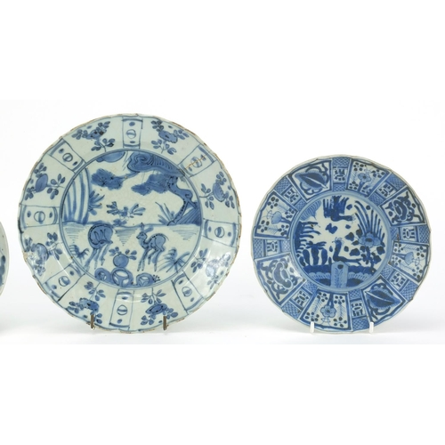 18 - Four Chinese blue and white porcelain plates including one painted with two deer, two having charact...