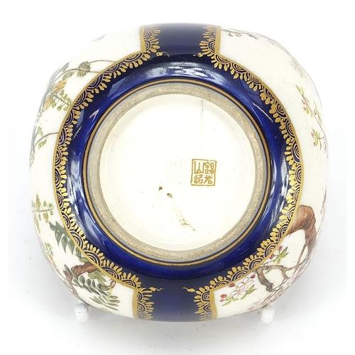 29 - Japanese Satsuma pottery bowl hand painted with two Mandarin ducks, impressed and painted Kinkozan c...