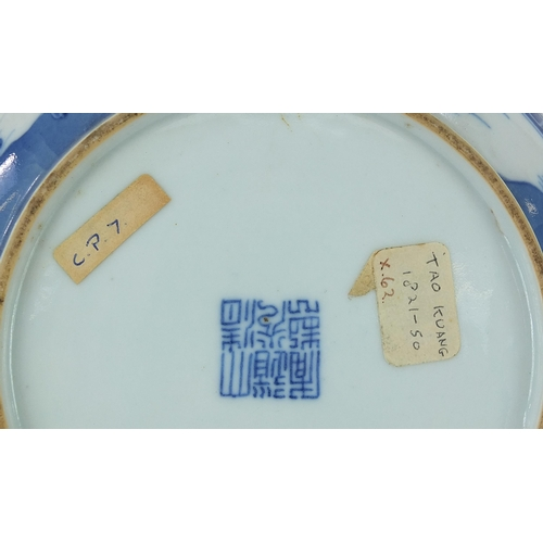 9 - Chinese blue and white porcelain dish hand painted with flowers and figures in a palace setting, six...