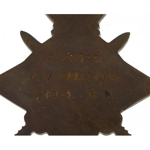 2436 - British military World War I pair awarded to K.26133J.W.ELLIGATE.STO.1.R.N.