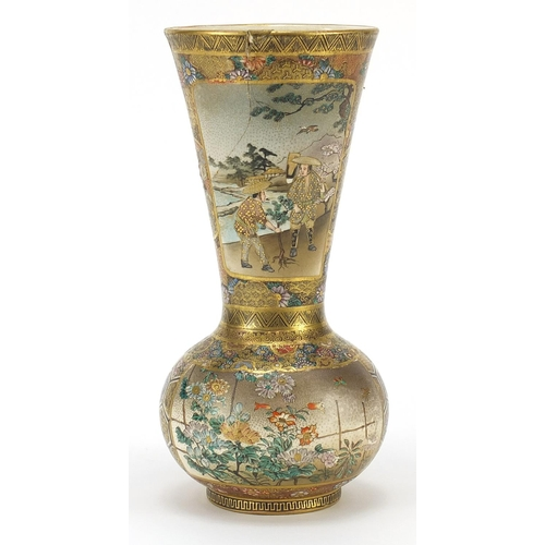 31 - Japanese Satsuma pottery vase finely hand painted with figures and flowers, character marks to the b...