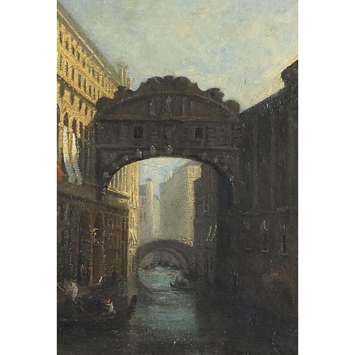 715 - Bridge of Sighs, Venetian oil on wood panel, mounted and framed, 19.5cm x 13.5cm excluding the mount...