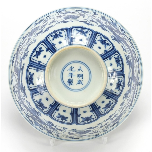 51 - Chinese blue and white porcelain bowl hand painted with dragons, six figure character marks to the b...