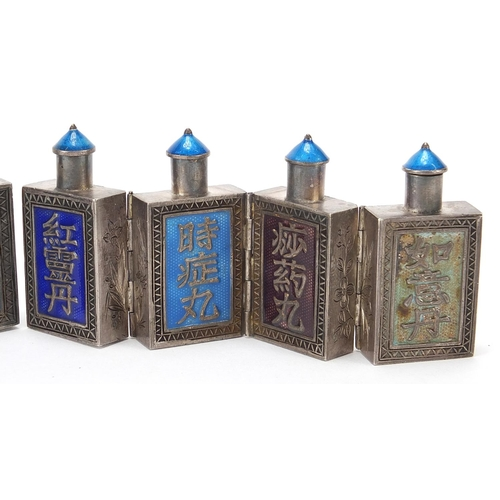 8 - Two Chinese unmarked silver concertina folding four section scent bottles, 8cm wide when opened