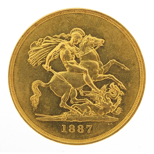 2241 - Queen Victoria Jubilee Head 1887 five pound coin