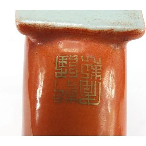 24 - Chinese porcelain elephant head wall vase, 18cm high
