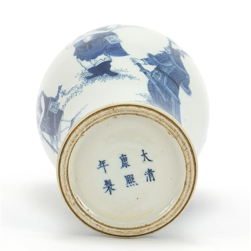 49 - Chinese blue and white porcelain baluster vase hand painted with figures and two tigers, six figure ...