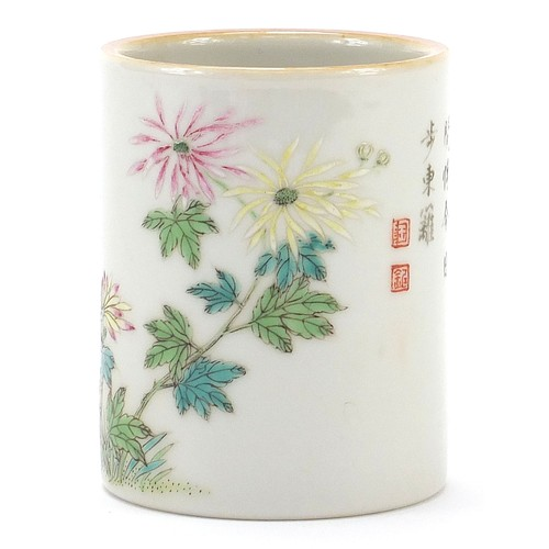 22 - Chinese porcelain brush pot finely hand painted in the famille rose palette with flowers, calligraph...