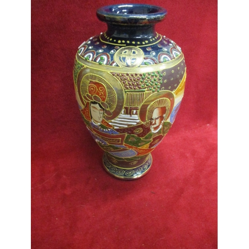32 - LARGE HAND PAINTED SATSUMA  WITH EMPEROR'S MON EMBLEM...