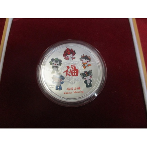 40 - 2008 BEJING OLYMPICS BOXED CHINESE MEDAL...