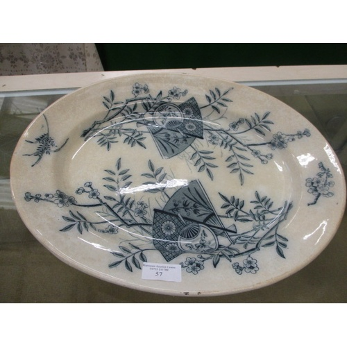57 - ANTIQUE ORIENTAL  CHARGER PLATE...