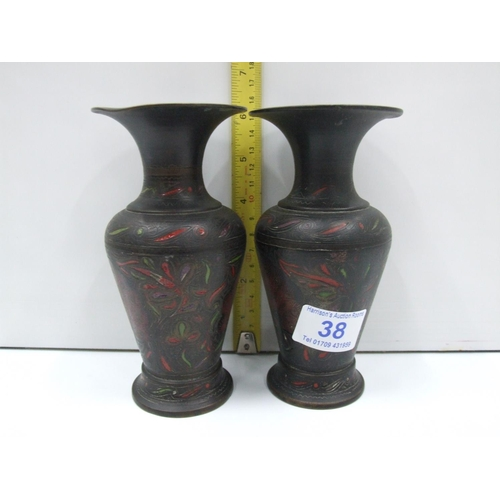 38 - Pair of early brass vases...
