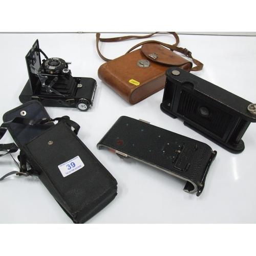 39 - 2 box cameras...