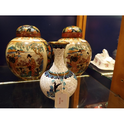 21 - Two Chinese pottery pots and one other