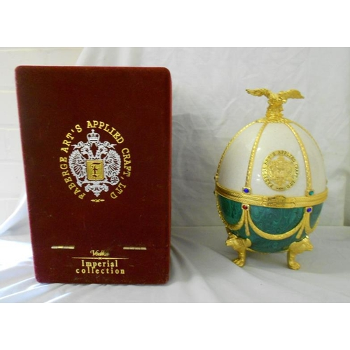 Faberge Art S Applied Craft Ltd Imperial Collection Vodka Decanter Shot Glasses In Malachite Ma