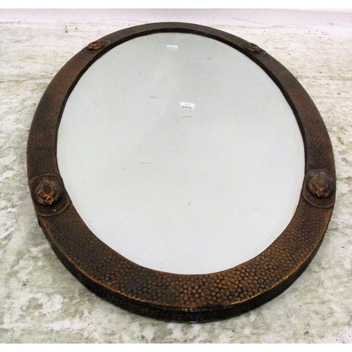 4A - Beaten Copper Oval Bevel Glass Wall Mirror...