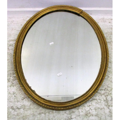 5A - Gilt Framed Oval Wall Mirror, Gadroon Mounts...