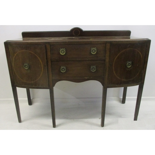 18 - C19th Bow Fronted Georgian Style Sideboard with 2 doors, pair drawers to centre, ring pull handles, ...