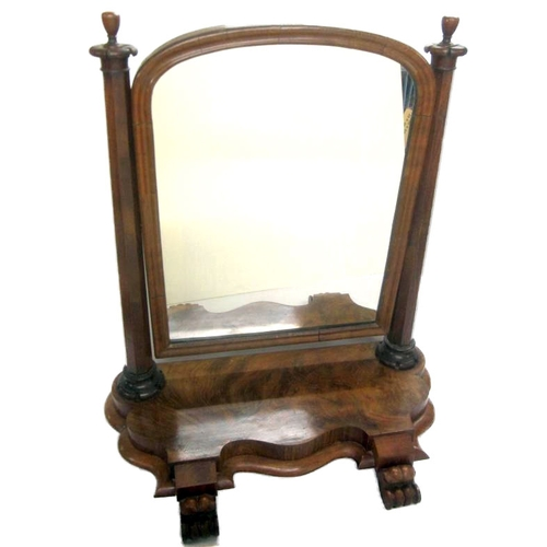 11 - Early Victorian William IV plain mahogany dressing table mirror, serpentine shaped platform base wit...