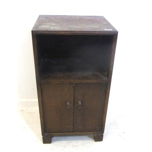 183 - Oak Side Cabinet with open hutch over pair doors (A2)...