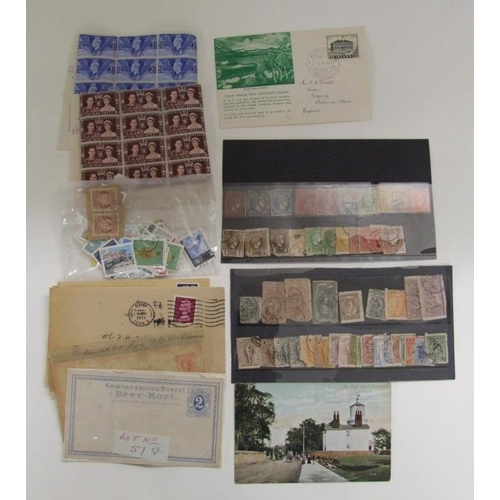 760 - Stamps: Early Used Greece including 1896 & 1906 Olympics, Sweden used, GB mint with cylinder numbers...