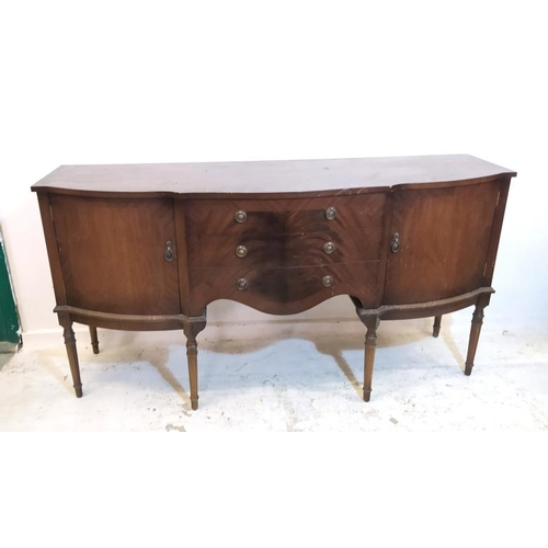 35 - Reproduction Georgian Style Serpentine Front Sideboard with cupboard ends, 3 drawers to centre, on f...