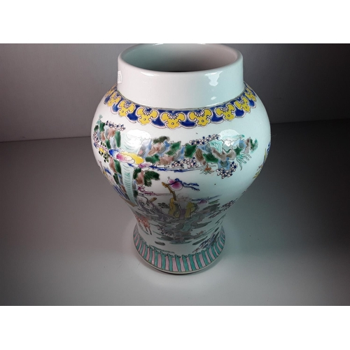 7 - Large painted oriental vase approx 12'' tall...
