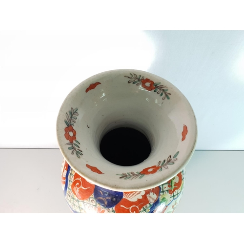 20 - Large floral decorated vintage oriental vase approx 18'' tall...