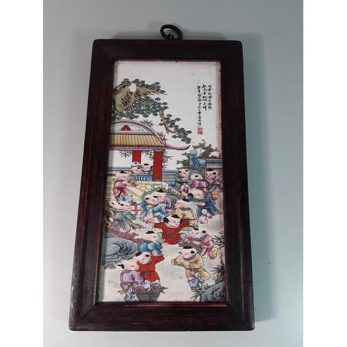 7 - Wooden framed oriental tile, approx 11'' x 6''...