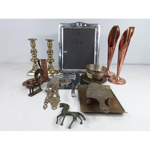 45 - Qty of various metal and brass ware...