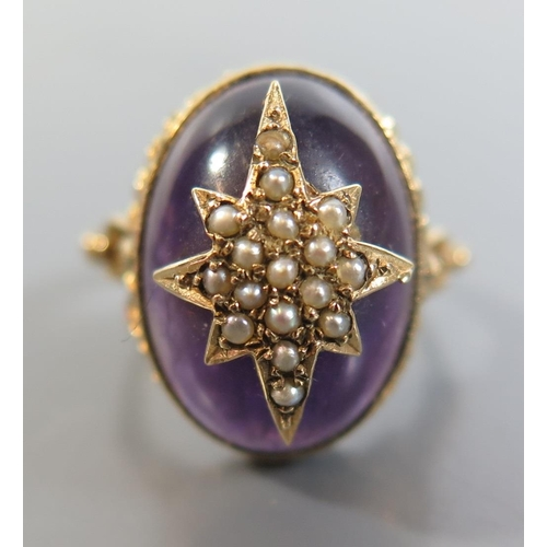 231 - A Victorian Style 9ct Gold Cabochon Amethyst and Seed Pearl Dress Ring, size O, 7.4g *PHONE BID*...