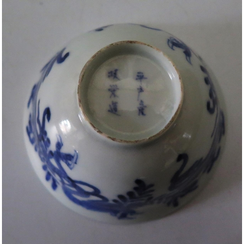 476 - An Eighteenth Century Chinese Blue and White Bowl decorated with dragons, six character marl to base...