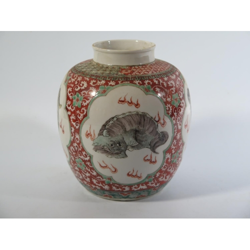 538 - An Early Nineteenth Century Chinese Porcelain Vase decorated with Qilin, 14.5cm. A very fine translu...
