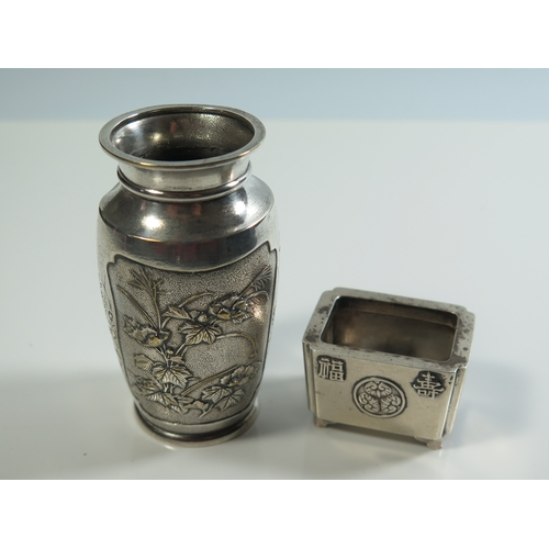 114f - A Small Japanese Silver Trough, stamped ASAHI Sterling 950 29g 48mm long and plated vase...