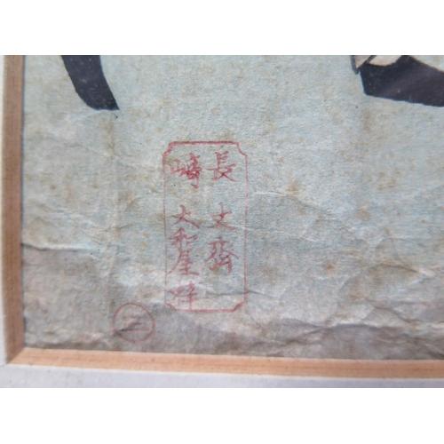 356 - A Japanese Yokohama-e Woodblock Print of Russian Emissary bearing a box and surrounded by Naval ento...