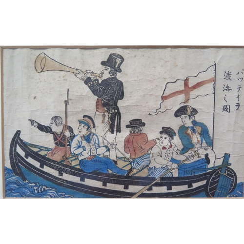 357 - A Japanese Yokohama-e Woodblock Print showing Dutch Officer and merchantmen on board a launch, one w...