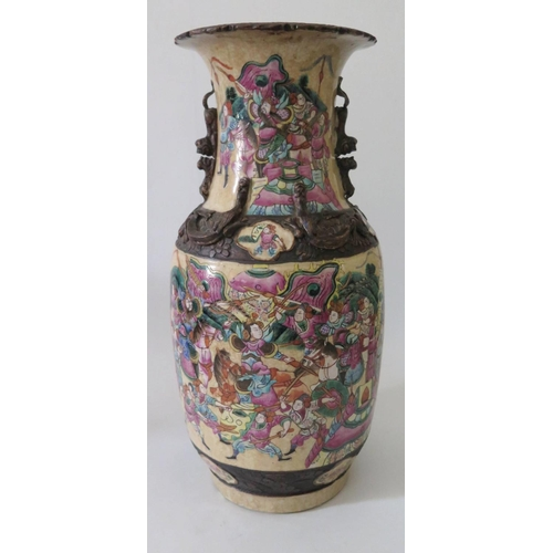 369 - A Nineteenth Century Chinese Crackle Glazed Baluster Vase with famille rose battle scene, mark to ba...