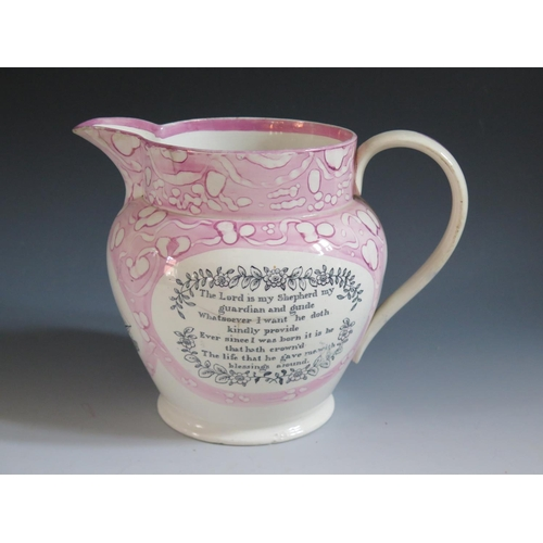 10 - A Sunderland Lustre Jug with monochrome decoration of a three masted ship and flanked by poetic text...