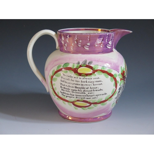 11 - A Sunderland Lustre Jug _ Mason's Arms _ with polychrome decoration and flanked by poetic texts 'The...