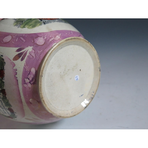12 - A Sunderland Lustre Jug _ Mariner's Arms _ decorated in polychrome and with poetic texts 'Sailor's F...