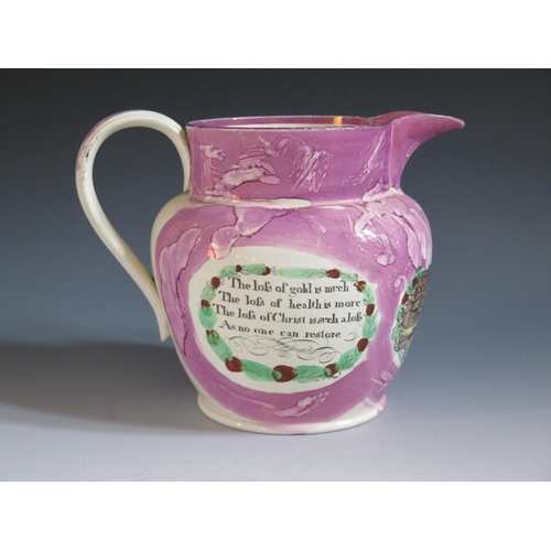 14 - A Sunderland Lustre Jug _ Thou God Seest Me _ decorated in polychrome with scene of The Iron Bridge ...