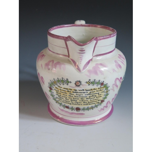 31 - A Sunderland Lustre Jug _ The Sailor's Return _ decorated in polychrome with scene of The Iron Bridg...