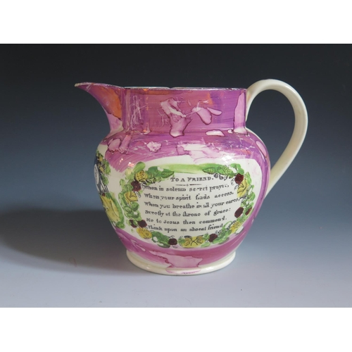 35 - A Sunderland Lustre Jug _ Gardener's Arms _ decorated in polychrome with poetic text 'To A Friend' a...