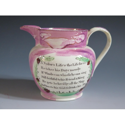 39 - A Sunderland Lustre Jug decorated in polychrome with a three masted ship and poetic text 'A Sailors ...